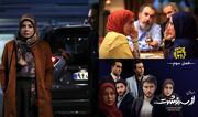 نتیجه نظرسنجی جدید صداوسیما/ پرببیندهترین سریال این روزهای تلویزیون