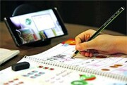 برگزاری یک آزمون تخصصی در وزارت بهداشت به صورت الکترونیک