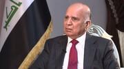 دیدار امروز وزیرخارجه عراق با قاآنی،شمخانی و ظریف