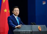 واکنش چین به تحریمهای آمریکا علیه ایران