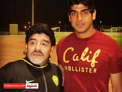 عکسی از فوتبالیست ایرانی در کنار مارادونا