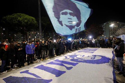 هواداران در سوگواری بزرگ دیگو مارادونا فوتبال
