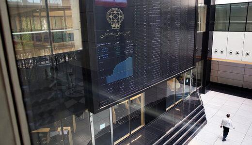 خوش شانس ترین سهامداران پاییز چه کسانی بودند؟