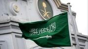 نفرتپراکنی روزنامه سعودی علیه ایران و ترکیه