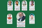 اینفوگرافیک | کدام دانشمندان ایرانی در سالهای اخیر ترور و به شهادت رسیدهاند؟