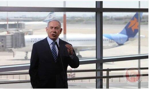 ذوق بیبی از ورود اولین هواپیمای تجاری امارات
