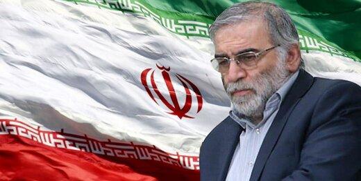 اطلاعیه رسمی وزارت دفاع درباره ترور محسن فخری زاده، دانشمند ایرانی