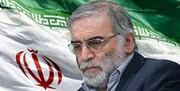 شیوخ عشایر خرمشهر ترور شهید فخری زاده را محکوم کردند