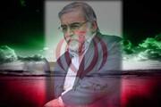 ببینید | فوری؛ آخرین وداع با پیکر مطهر شهید فخریزاده
