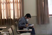 مهلت دوباره به داوطلبان کارشناسی ارشد پزشکی