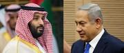 والاستریتژورنال: بن سلمان از معامله منصرف شد و نتانیاهو دست خالی از عربستان بازگشت