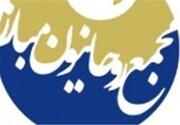 واکنش ریشسفیدان اصلاحطلب به ترور شهید فخریزاده / بادامچیان: طومار ننگین صهیونیستها و دشمنان انقلاب در هم پیچیده خواهد شد