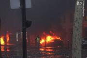 ببینید | فرانسه شلوغ شد؛ معترضین پاریس را به آتش کشیدند