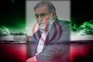 اسرائیل؛ در تیررس انتقام سخت و عواقب ترور دانشمند ایرانی