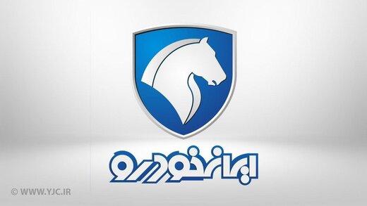 ایران خودرو رکورد تولید 5هزار خودرو در یک روز را شکست
