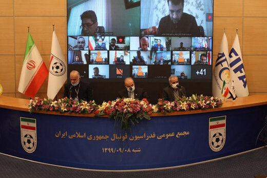 اساسنامه فدراسیون فوتبال تصویب شد