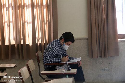 زمان برگزاری ۳ آزمون وزارت بهداشت مشخص شد