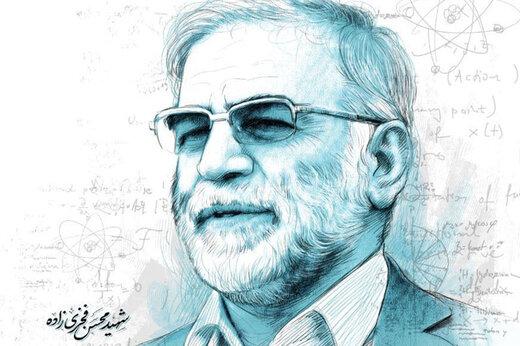 اتحادیه تهیهکنندگان سینمای ایران به دبیر کل سازمان ملل نامه نوشت