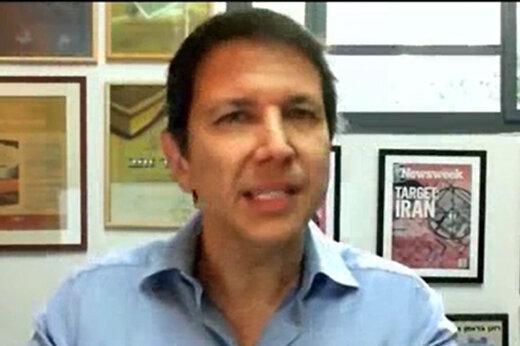 ببینید   اعتراف محقق اسرائیلی به تلاش آمریکا و رژیم صهیونیستی برای کشتن «دانش» در ایران!