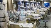 خون تازه در نظام درمان با استخدام ٣٠ هزار نیروی انسانی