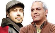ریسک بزرگ مهران مدیری و محسن چاوشی