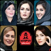 ۵ بازیگر زن به «شبهای مافیا» پیوستند
