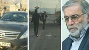 تشییع پیکر شهید فخریزاده با حضور فرماندهان عالی رتبه نیروهای مسلح