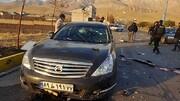 ترور شهید فخریزاده؛ تهدیدی برای صلح خاورمیانه