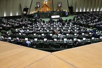 ببینید |  آیا نمایندگان مجلس بدنبال شوآف هستند؟