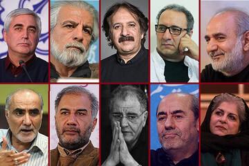 ادای احترام سینماگران به شهید فخریزاده/ افسوس خوردیم که چرا به قدر بدخواهان میهنمان، تو را نمیشناختیم