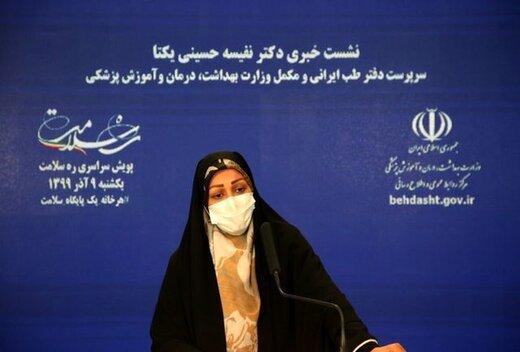 توصیههای دفتر طب ایرانی وزارت بهداشت به روزهداران