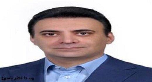 استعفای معاون درمان دانشگاه علوم پزشکی یاسوج به دلیل ابتلا به کرونا