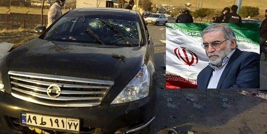 جزئیات جدید از عملیات ترور شهید فخری زاده / مالک خودروی نیسان منفجر شده چه کسی بود؟