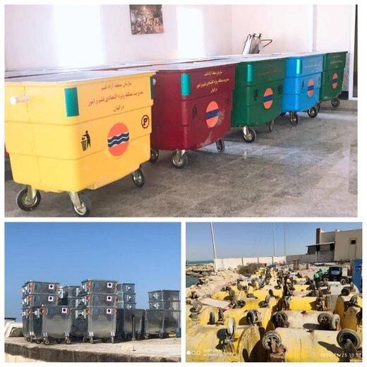 نوسازی مخازن جمع آوری زباله در جزیره قشم