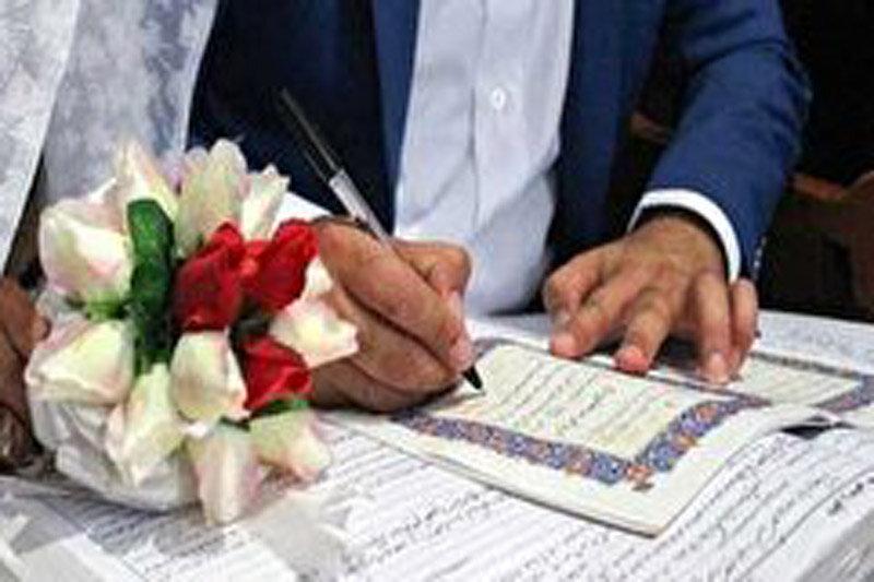 وام 100 میلیونی ازدواج شاید از 2ماه دیگر!