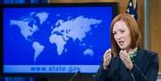 این زن که در دولت اوباما هم بود،سخنگوی کاخ سفید میشود