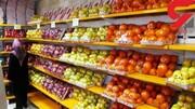 ساعت کار بازارهای کرج در هفته دوم آذرماه اعلام شد