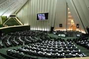 تصویب کلیات طرح اقدام راهبردی برای لغو تحریمها با شعار مرگ بر آمریکا در مجلس
