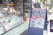 ببینید | سرقت روزنامه در پخش مستقیم خبری