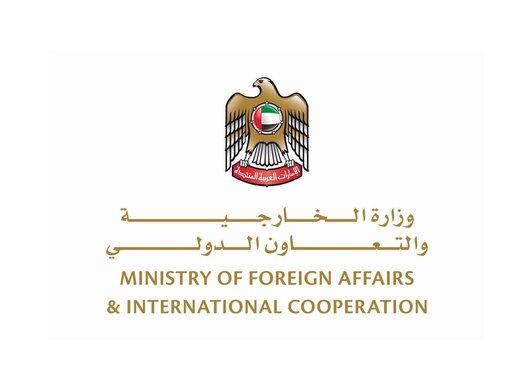 اولین واکنش امارات به ترور شهید فخریزاده