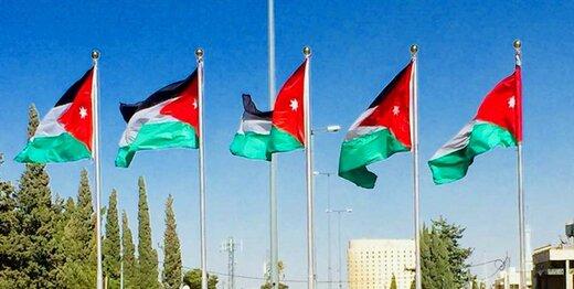 واکنش اردن به ترور شهید فخریزاده