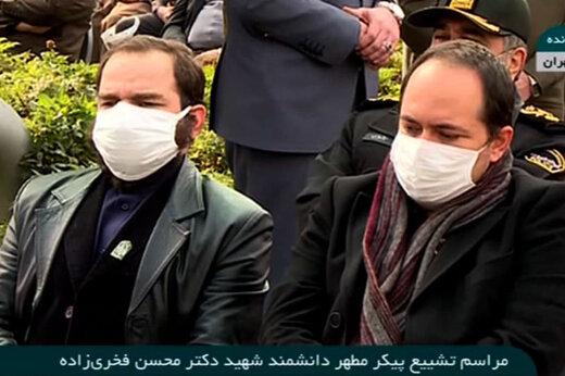 ببینید | تصویری از فرزندان شهید فخریزاده در مراسم تشییع پدرشان