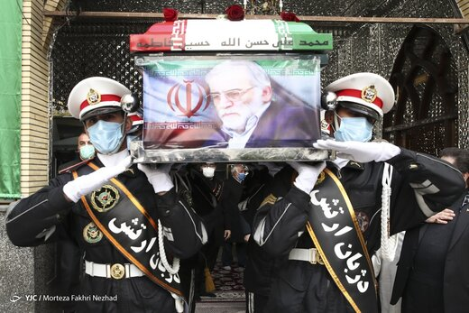 Funeral ceremony of Martyr Fakhrizadeh held in Tehran