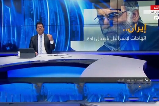 ببینید | پاسخ مجری سرشناس شبکه لندنی به یاوهگوییها در مورد ترور دانشمند هستهای ایران