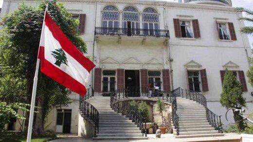بیانیه وزارت خارجه لبنان در واکنش به ترور شهید فخریزاده