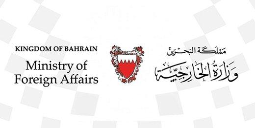 بحرین هم ترور شهید فخریزاده را محکوم کرد
