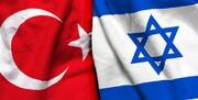افشای تماسهای محرمانه اردوغان به اسرائیل