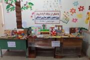 توزیع کیت های آموزشی و کمک آموزشی بین مدارس استثنایی منطقه