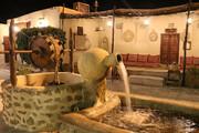 اعطای نشان بین المللی گردشگری حلال به خانه مردم شناسی بومیان کیش