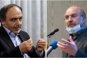 کنایه مشاور سابق روحانی به قالیباف؛ قانون اساسی و تصمیمات این سالها را دوباره بخوانید